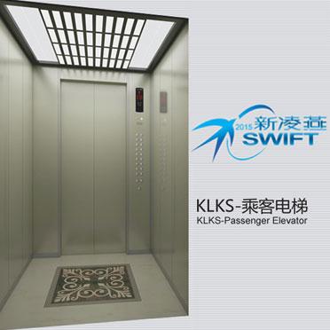 "KLKS""新凌燕""乘客电梯"